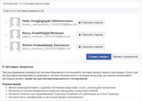 Доклад Артема Кравченко с CPA Life 2019: Не совсем про Facebook Ads