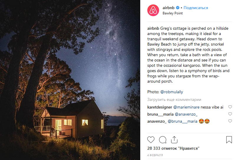 7 способов перехитрить алгоритм Instagram