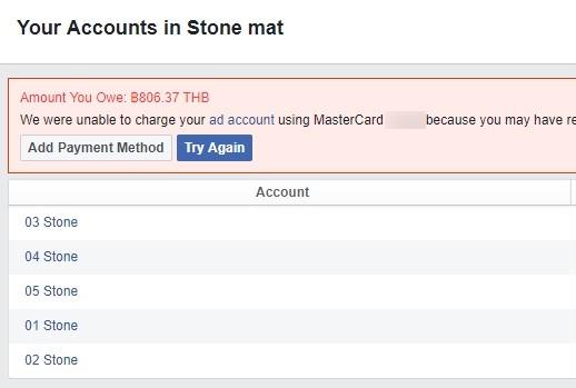 Способы оплаты рекламы в Facebook, когда кнопка оплаты не активна