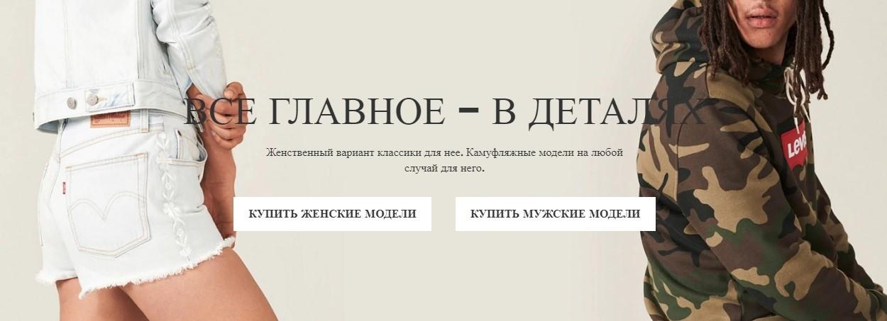Стратегии и рекомендации по продвижению E-commerce в MyTarget