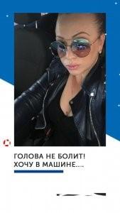 Facebook: доклад Рафаэля Sensey с Moscow Affiliate Conference 2019