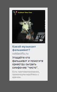 Делаем тизеры для Вконтакте правильно. Оптимальный подбор картинок
