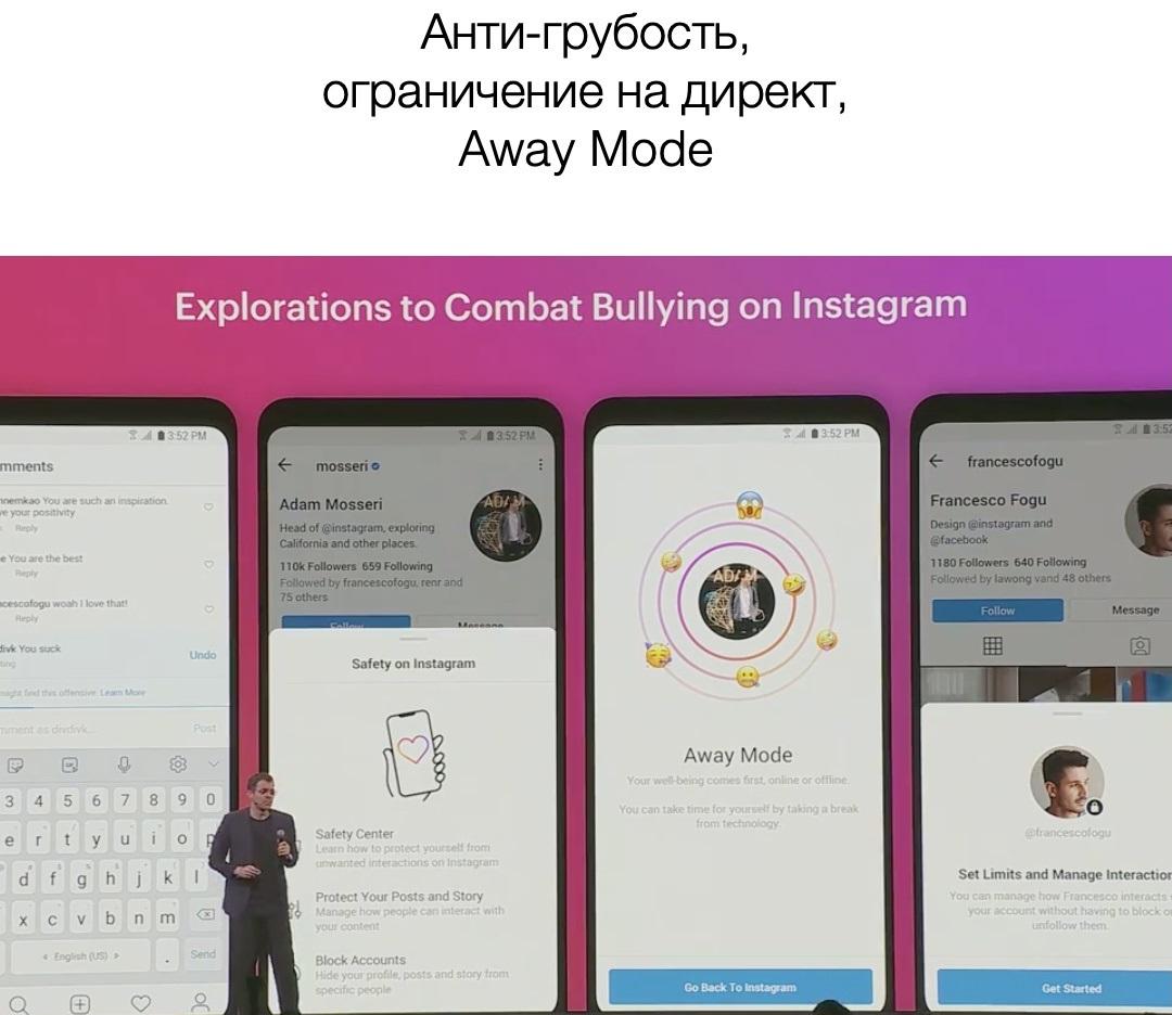 Как поменяются FB и Instagram. Главные новости с конференции F8