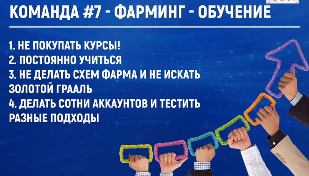 """Facebook: """"последний доклад"""" Рафаэля Sensey с Sempro 2019."""