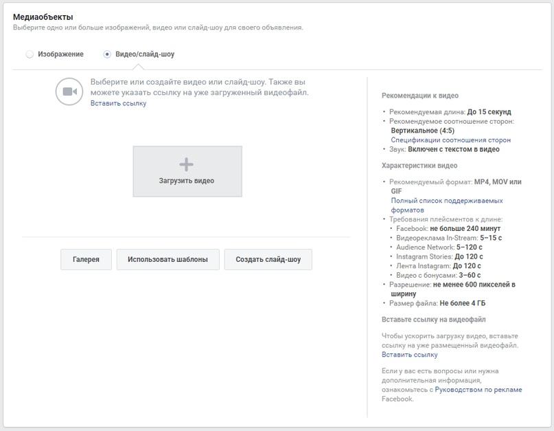 Кейс: слив на гемблинг через приложение с Facebook