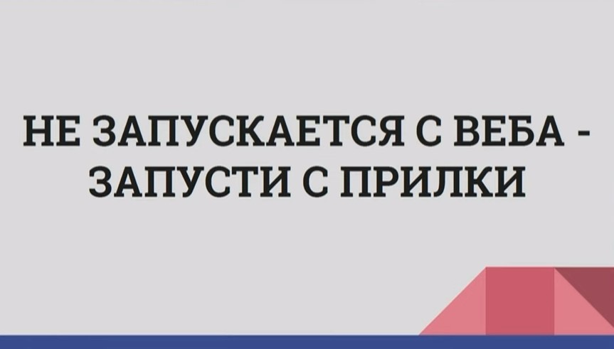 Доклад Максима Кравченко c AffiliateCow 2019: «Заливать серую товарку на изи из FB»