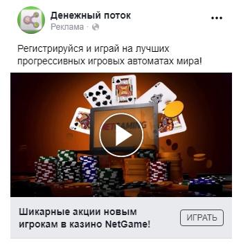 Клоаки для казино бонус код в казино фортуна