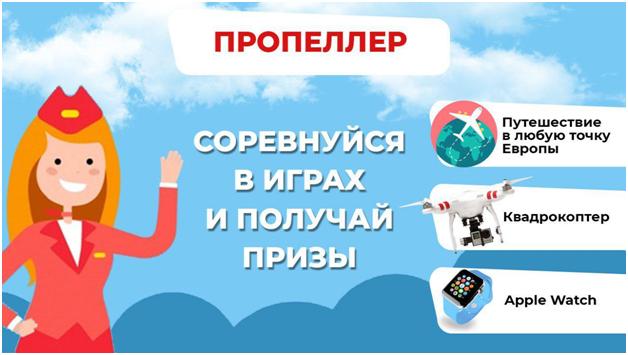 Кейс: сливаем на средство от прыщей из Вконтакте