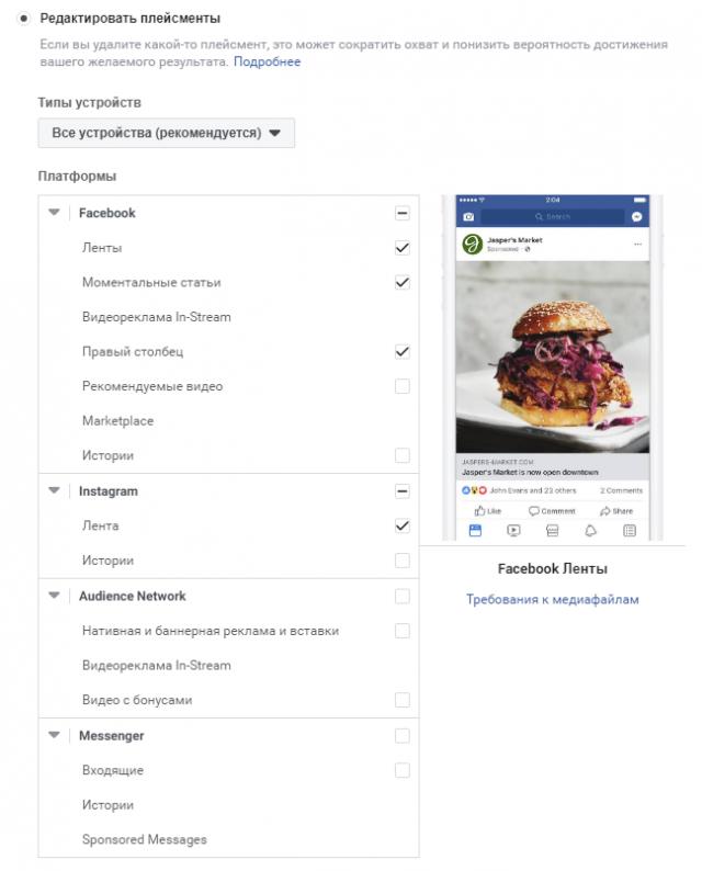 Кейс: сливаем похудалку на Казахстан из Facebook