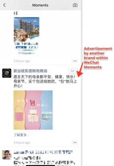 WeChat for Business: что нужно знать маркетологам