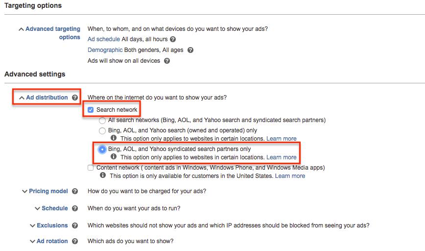 Все, что нужно знать о рекламе DuckDuckGo для PPC кампаний