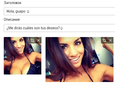 Кейс: сливаем на Dating Smartlink с пушей в Мексику