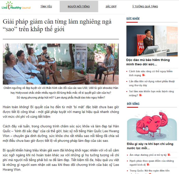 Кейс: сливаем на похудалку из тизерной сети во Вьетнам