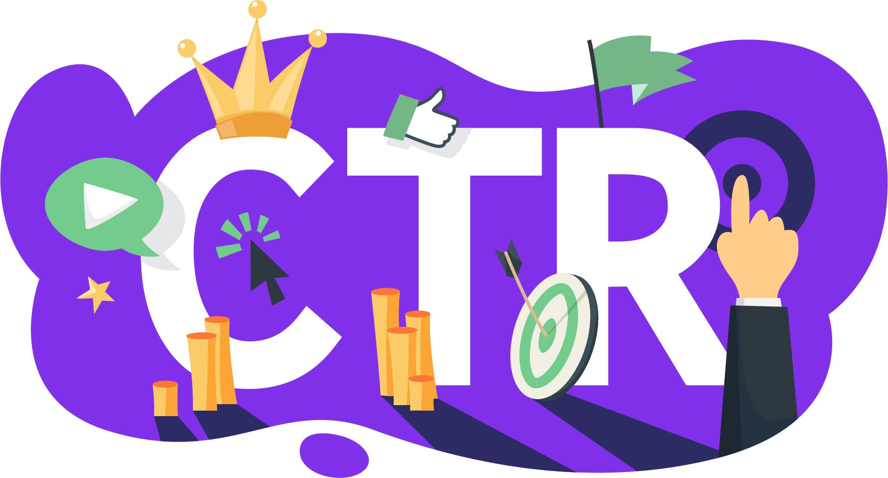 Что такое CTR?