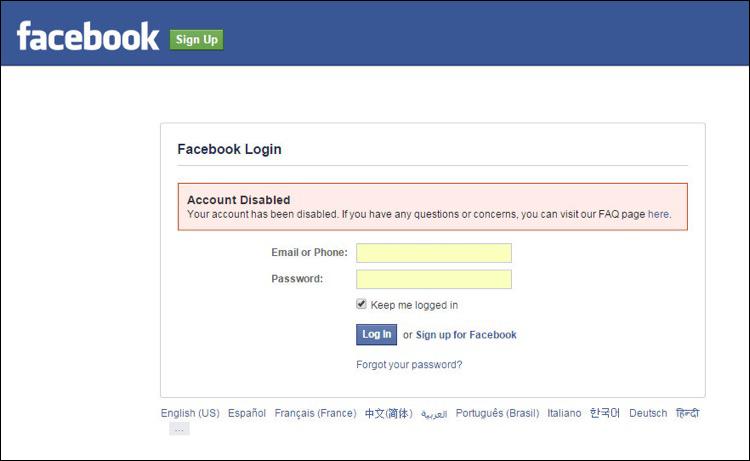 За что Facebook блокирует арбитражников