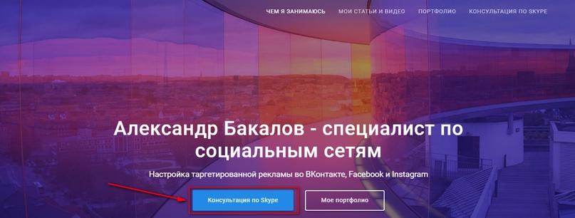 Пиксель ВКонтакте от А до Я ― детальная и простая инструкция