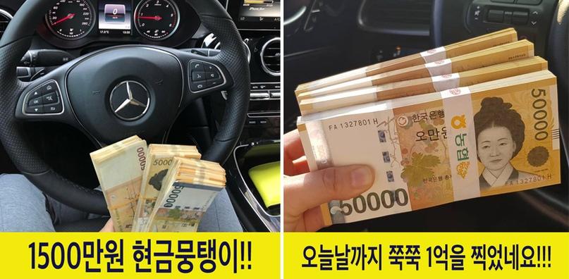 Кейс: сливаем на гемблинг в Корею из Facebook
