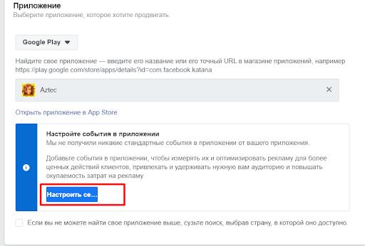 Кейс от Gagarin Partners: Льем на ГЕО Украина