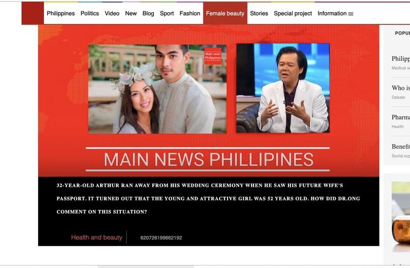 Кейс: сливаем на антивозрастную косметику в Филиппины из Facebook